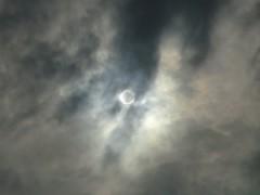 宇宿直彰 公式ブログ/金環日食の写真 画像2