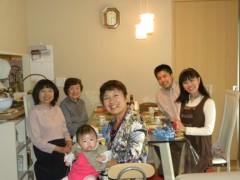 宇宿直彰 公式ブログ/母の誕生日 画像1