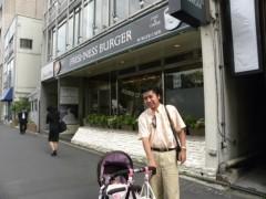 宇宿直彰 公式ブログ/今日 画像1