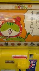 菊池隆志 公式ブログ/『ネコずきん♪o(^-^)o 』 画像1