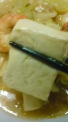 菊池隆志 公式ブログ/『実食』 画像3
