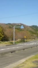 菊池隆志 公式ブログ/『凄くなぁい?o(^ д^;)o』 画像2