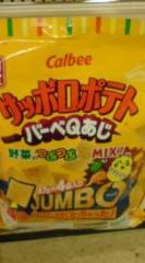 菊池隆志 公式ブログ/『デカスナック菓子o(^-^)o 』 画像1