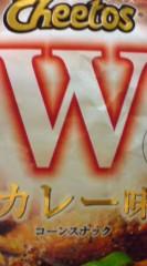菊池隆志 公式ブログ/『チートスカレー味o(^-^)o 』 画像1
