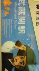 菊池隆志 公式ブログ/『一休さんo(^-^)o 』 画像1