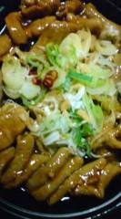 菊池隆志 公式ブログ/『幕の内弁当& ホルモン焼き』 画像2