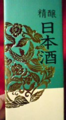 菊池隆志 公式ブログ/『剛烈♪o(^-^)o 』 画像1