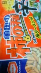 菊池隆志 公式ブログ/『柿の種 辛ラーメン味o(^-^)o 』 画像1