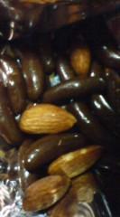 菊池隆志 公式ブログ/『柿の種×チョコレート(^-^) 』 画像3