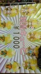 菊池隆志 公式ブログ/『刺青キューピー!?o(^-^)o 』 画像2
