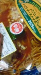 菊池隆志 公式ブログ/『トマトソースのナポリタンo(^-^ )o』 画像1