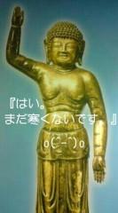菊池隆志 公式ブログ/『ノリが軽いな!?(^ ∀^;)』 画像1