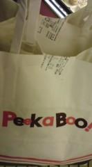 菊池隆志 公式ブログ/『PeeKaBoo ワッフル♪(  ̄▽ ̄)』 画像3