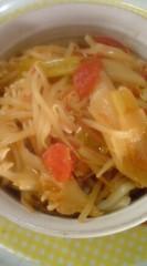 菊池隆志 公式ブログ/『トマトスープうどん♪(  ̄▽ ̄)』 画像1