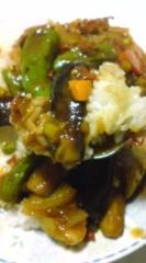 菊池隆志 公式ブログ/『今夜は茄子カレー♪』 画像2
