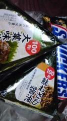 菊池隆志 公式ブログ/『昼食&おやつ!?o(^-^)o 』 画像1