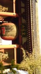 菊池隆志 公式ブログ/『未だ正月!?o(^-^)o 』 画像1