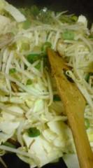 菊池隆志 公式ブログ/『麺投入♪o(^-^)o 』 画像1