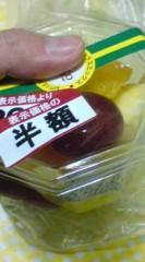 菊池隆志 公式ブログ/『朝フルーツ!?o(^-^)o 』 画像1