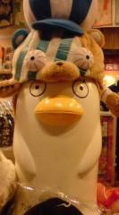 菊池隆志 公式ブログ/『クマザベス!?o(^-^)o 』 画像1