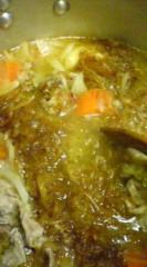 菊池隆志 公式ブログ/『スープ味見♪o(^-^)o 』 画像2