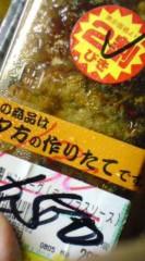 菊池隆志 公式ブログ/『ハンバーグぅ♪(  ̄▽ ̄)』 画像1