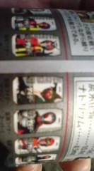菊池隆志 公式ブログ/『仮面サイダー♪o(^-^)o 』 画像3
