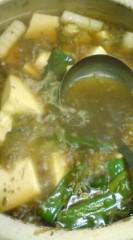 菊池隆志 公式ブログ/『適当肉豆腐♪(  ̄▽ ̄*)』 画像2