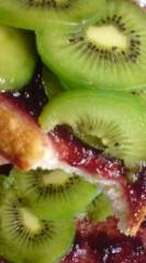 菊池隆志 公式ブログ/『フルーツトースト!? 』 画像2