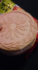 菊池隆志 公式ブログ/『ストロベリークッキーサンドアイスo(^-^)o 』 画像2