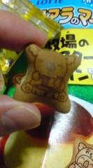 菊池隆志 公式ブログ/『コアラのマーチo(^-^)o 』 画像2