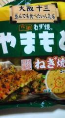 菊池隆志 公式ブログ/『本日のスナック菓子(^_^;) 』 画像1
