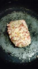 菊池隆志 公式ブログ/『豚挽き肉ぅ♪(  ̄▽ ̄)』 画像1