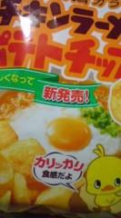 菊池隆志 公式ブログ/『ポテチ( チキンラーメン味)o(^-^*)o ♪ 画像1