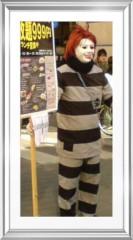 菊池隆志 公式ブログ/『怖いわ!!(> д<)』 画像1