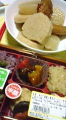 菊池隆志 公式ブログ/『おでん& 弁当♪( ̄▽ ̄)』 画像1