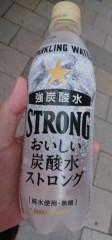 菊池隆志 公式ブログ/『おいしい炭酸ストロング♪(^○^)』 画像1