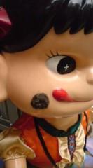 菊池隆志 公式ブログ/『神楽坂ペコちゃん♪o(^-^)o 』 画像2