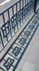 菊池隆志 公式ブログ/『両国橋o(^-^)o 』 画像2