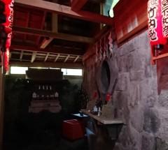 菊池隆志 公式ブログ/『穴稲荷様♪(*´∀`)』 画像2