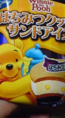 菊池隆志 公式ブログ/『ハチミツクッキーサンドアイスo (^-^)o』 画像1