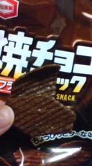 菊池隆志 公式ブログ/『焼きチョコスナック』 画像3
