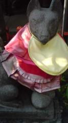 菊池隆志 公式ブログ/『花園稲荷神社♪(  ̄▽ ̄)』 画像2