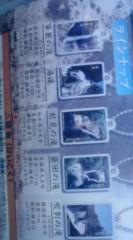 菊池隆志 公式ブログ/『滝の細道♪o(^-^)o 』 画像2