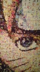 菊池隆志 公式ブログ/『NARUTOに悟空♪o(^-^)o 』 画像2