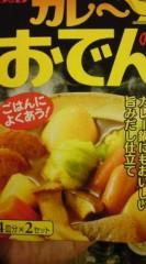 菊池隆志 公式ブログ/『カレーおでん!?(^_^;) 』 画像1