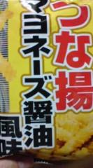 菊池隆志 公式ブログ/『つな揚げo(^-^)o 』 画像1