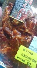 菊池隆志 公式ブログ/『焼肉ぅ(  ̄◇ ̄*)♪』 画像1