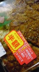 菊池隆志 公式ブログ/『ビッグメンチカツ弁当』 画像1