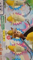 菊池隆志 公式ブログ/『バナナタッチペン♪o(^-^)o 』 画像2